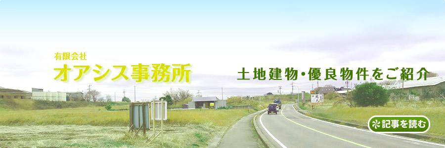 bike_top_p_2